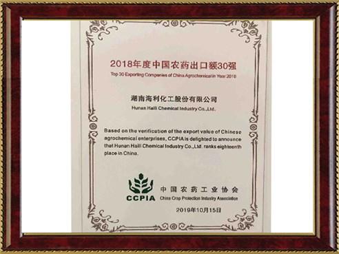 中国农药出口额30强